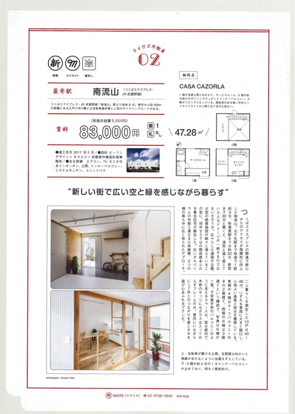 Lives_vol.94_02