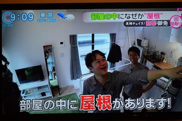 20160517_06_honmachi