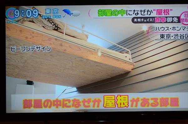 20160517_07_honmachi