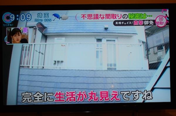 20160517_09_honmachi