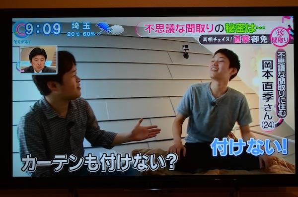 20160517_10_honmachi