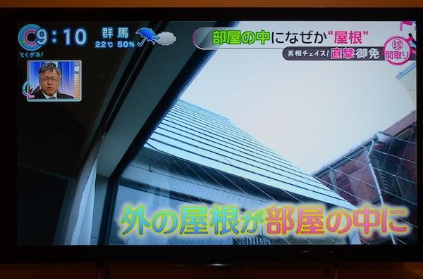 20160517_13_honmachi