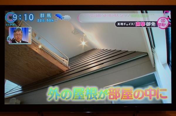 20160517_14_honmachi
