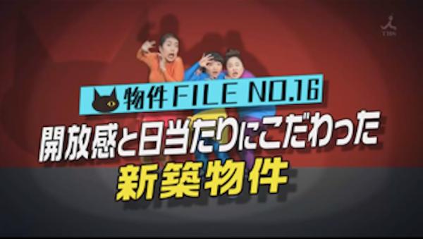 20161008_03_NGH