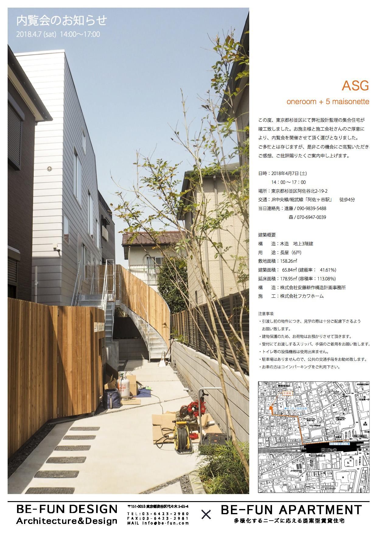 ASG_openhouse_DM_