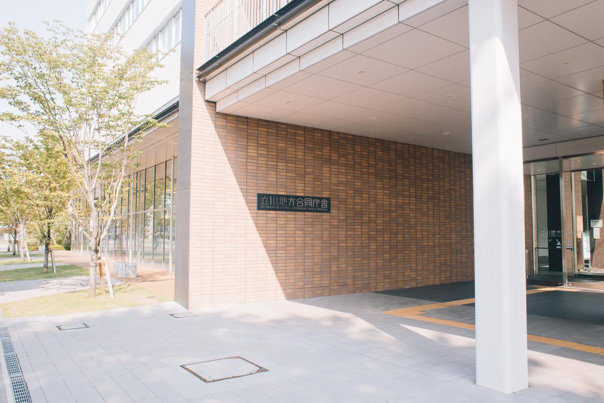 151024_tachikawa_sumire_005_21936653664_o