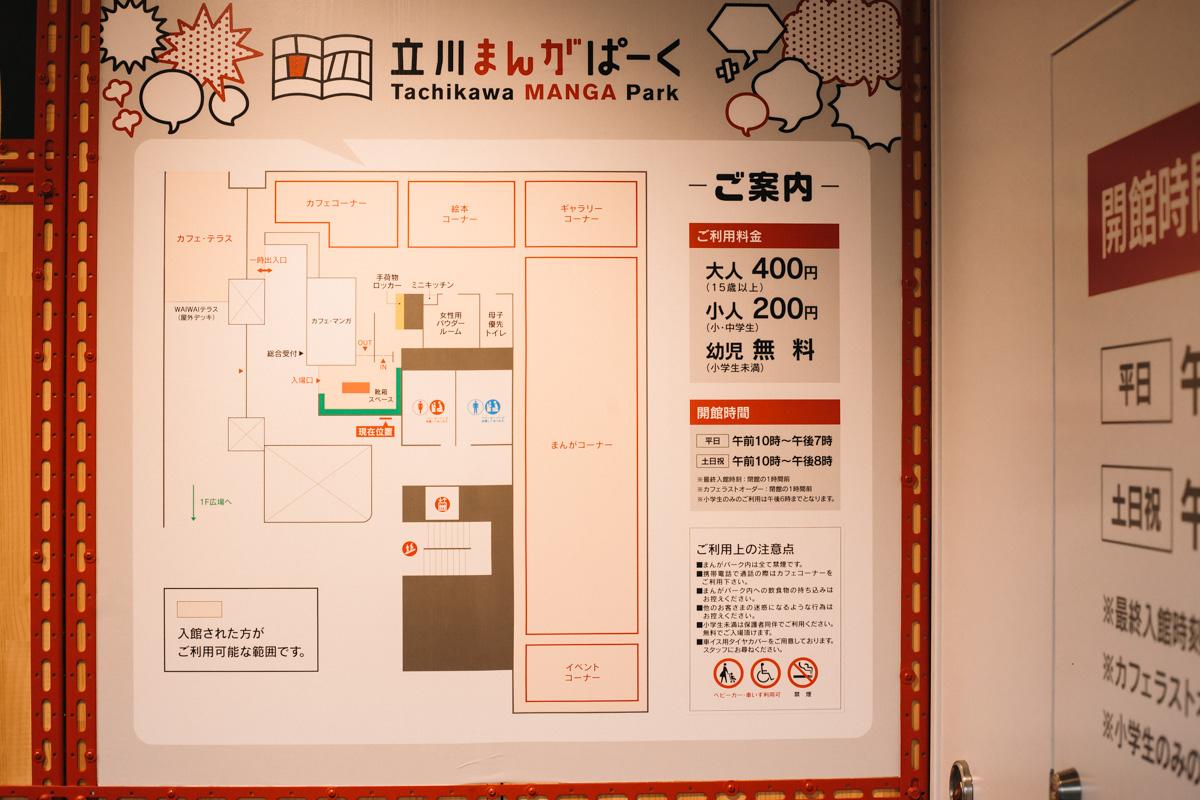 151029_tachikawa_sumire_022_22622475191_o