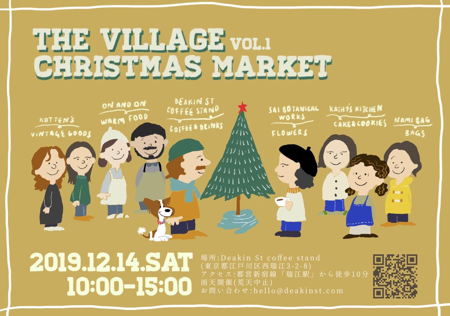 Christmas-Market-QRコード