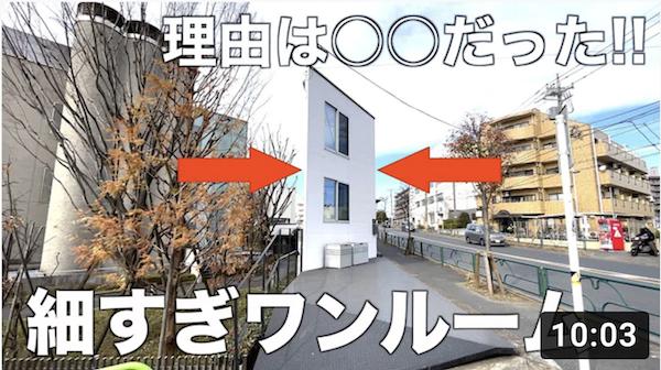 yukuri_SHAKUJII