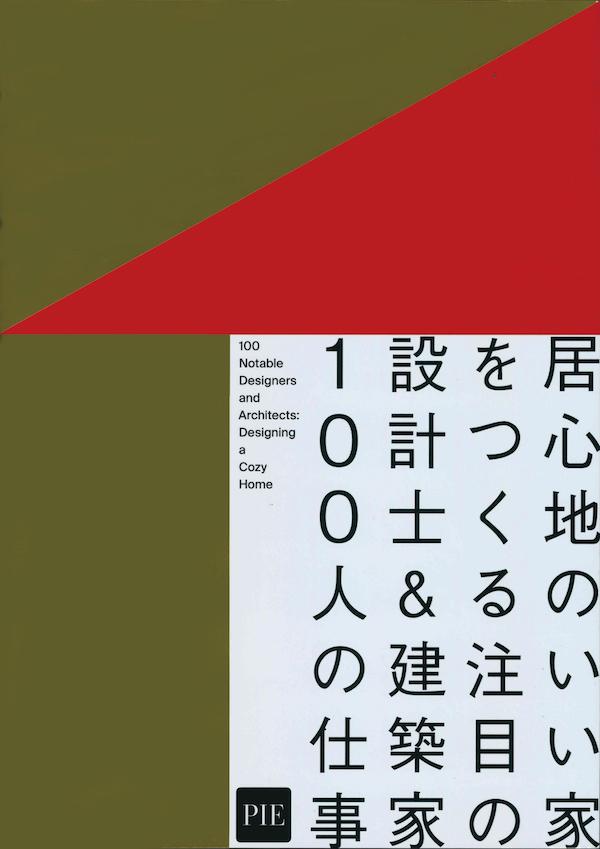 210211_igokochi_page1_size600