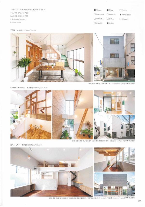 210211_igokochi_page3_size600