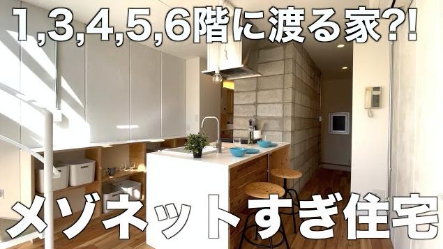 スクリーンショット 2021-03-26 11.24.18