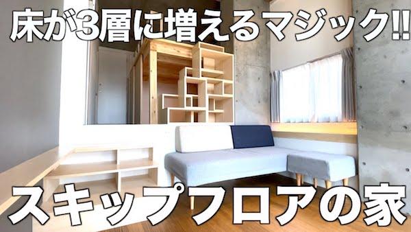 210915_yukkuri_dots tokyo_w600
